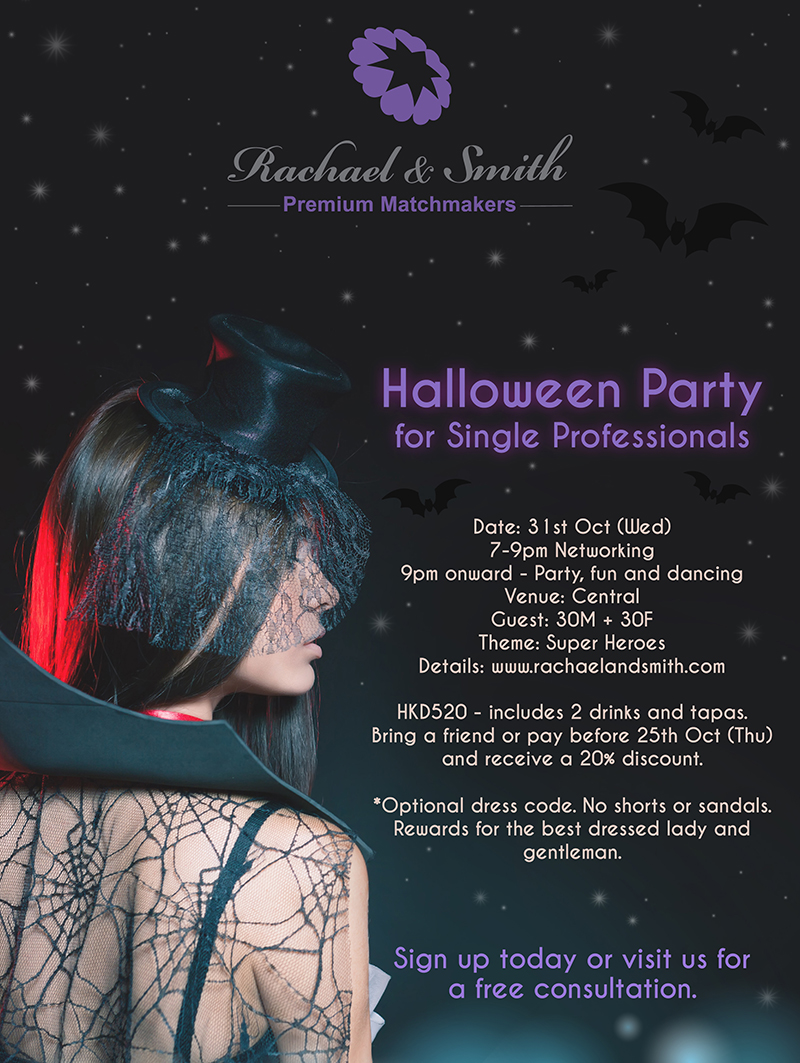 Rachael & Smith Premium Matchmakers halloween party for single professionals