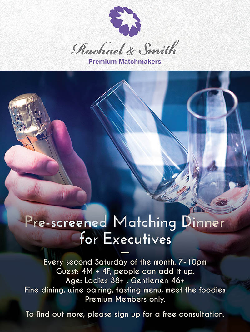 rachael and smith, premium matching dinner, dinner for executives, dating, matchmaking