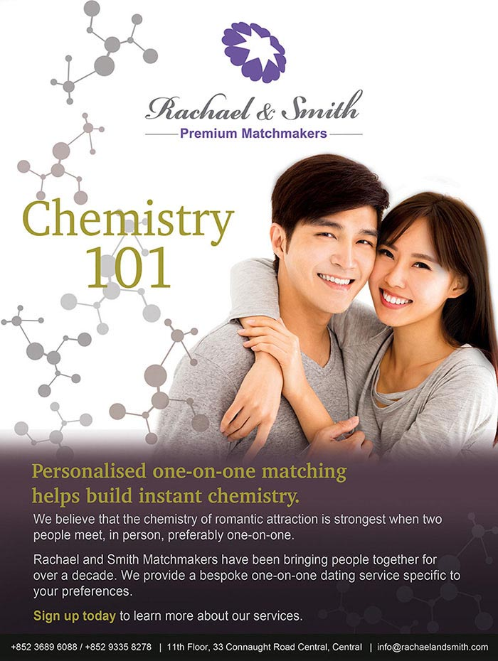 Instant chemistry dating site