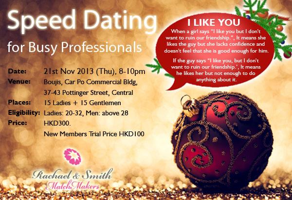 Ganesha astrology match making nz online free dating sites