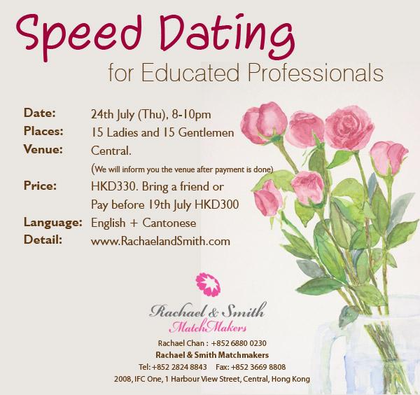 Rachael chan speed dating